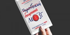 Книги, которые помогут изменить жизнь в 2018