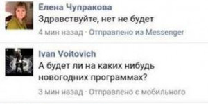 Официально: Новый 2018 год зрители встретят без Аллы Пугачевой