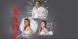 Десять концертов и представлений в Киеве, на которые стоит пойти этой весной