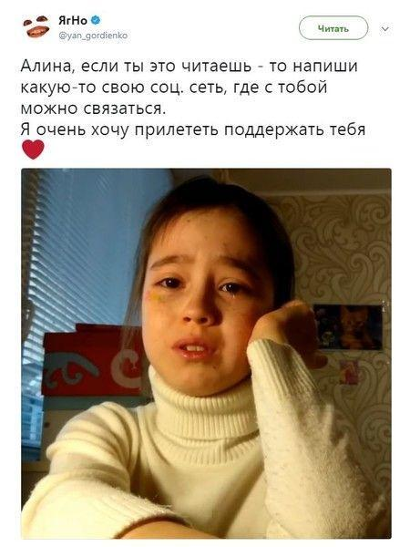 Слезы на миллион: Гамова устроила фан-встречу обиженной девочке-блогеру