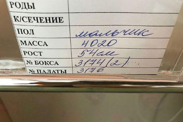 Андрей Малахов впервые стал отцом: Наталья Шкулева родила первенца!