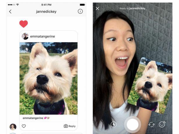 Instagram собирается убрать из приложения Direct