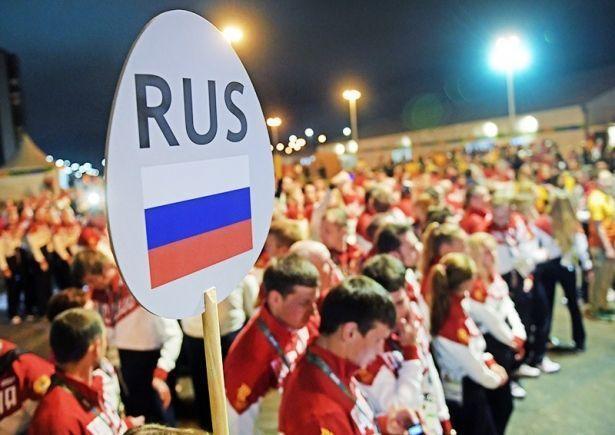 Официально: сборную России отстранили от Олимпиады 2018
