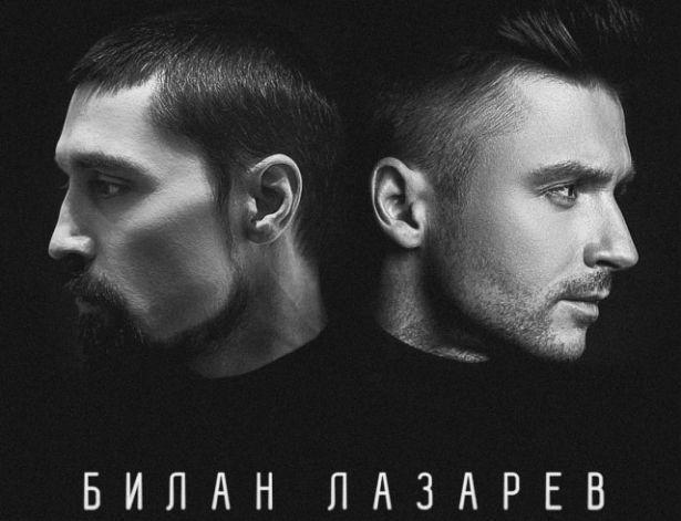 """Дима Билан и Сергей Лазарев показали тизер клипа на песню """"Прости меня"""""""