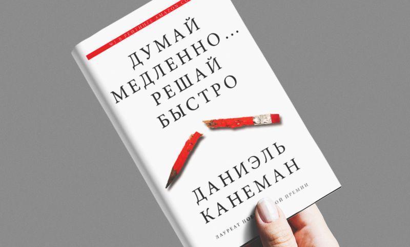 7 книг, которые научат побеждать в споре