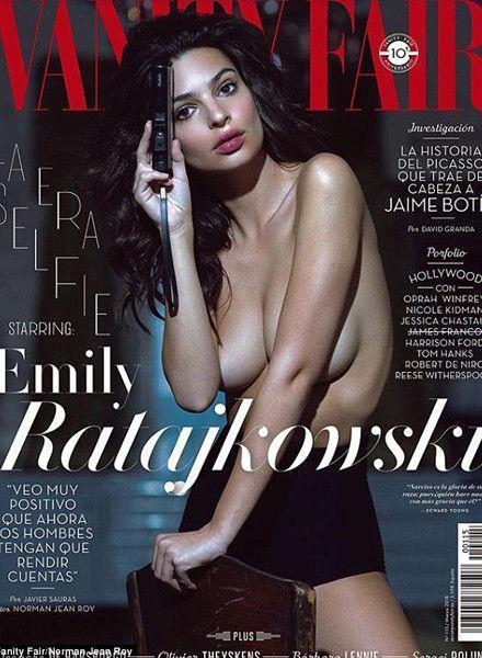 Вот так выглядит идеальная грудь: Ратаковски разделась для обложки журнала