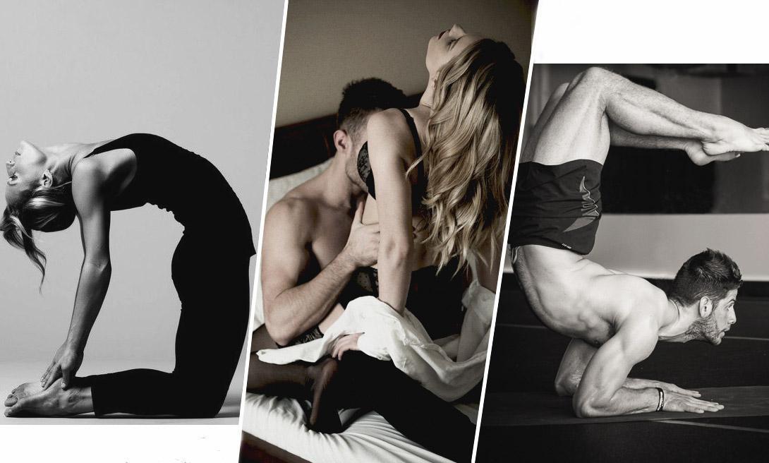 Как йога улучшает секс