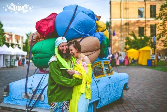 Куда пойти в Киеве на выходных: афиша мероприятий на 26 и 27 мая