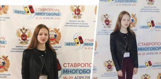 Девушки лидировали в чемпионате по юношескому автомногоборью