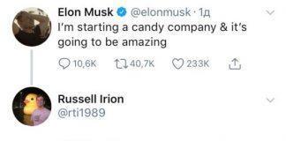 Илон Маск и шоколадная фабрика: от машин до конфет