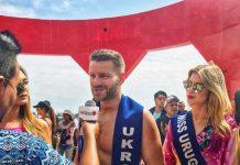 Известного украинского актера назвали самым красивым мужчиной в мире