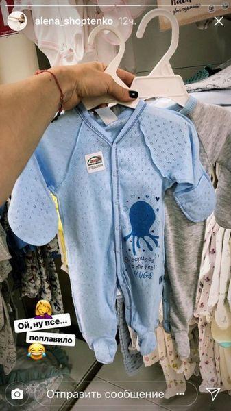Беременная Алена Шоптенко на шопинге подобрала наряды для первенца (ФОТО)