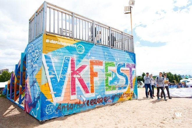 Баста, блогеры, Элджей – что еще ждать от VK Fest