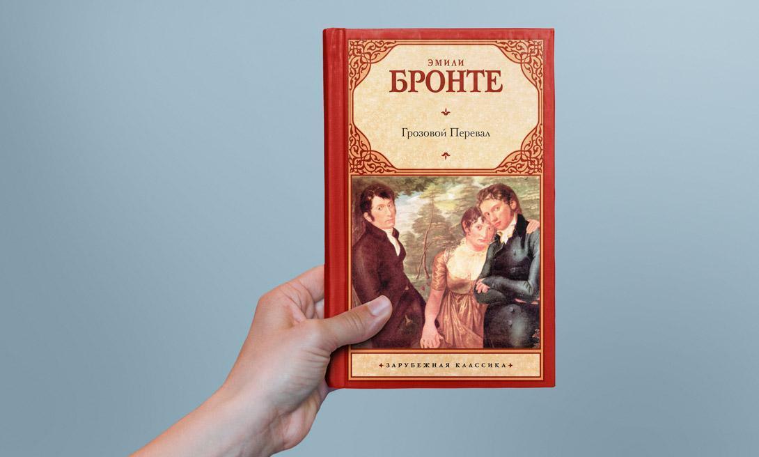 7 книг о первой любви от автора «Зови меня своим именем»