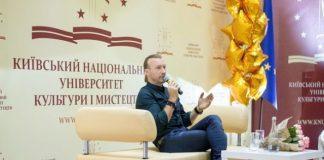 За образованием — будущее: Олег Винник дал первый мастер-класс для студентов