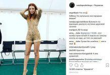 Подольская надела комбинезон, похожий на костюм цирковой силачки