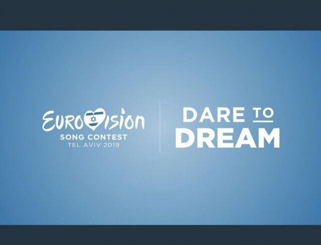 """Как будет выглядеть сцена """"Евровидения-2019"""" в Израиле?"""