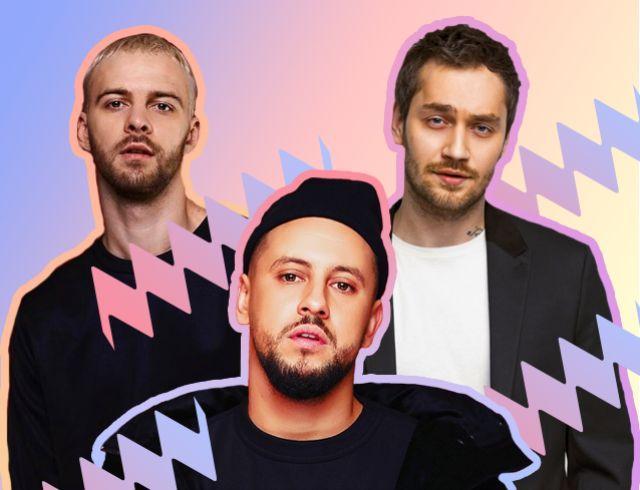 ТЕСТ: кто из украинских исполнителей мог бы стать твоим парнем?