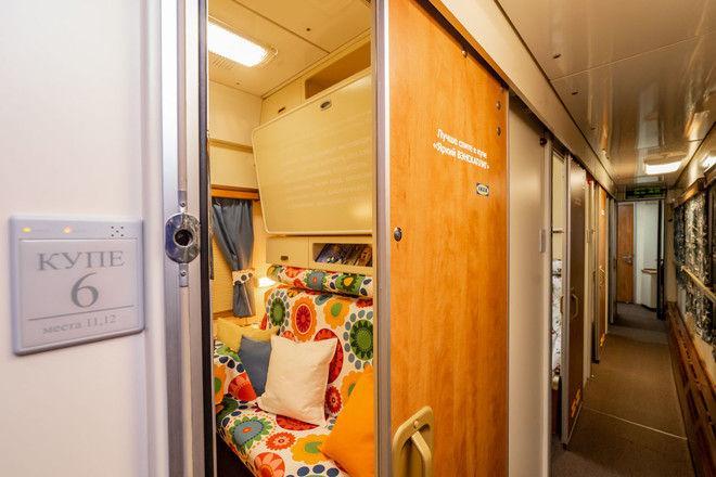 В поездах появились спальные вагоны ИКЕА в стиле прованс