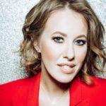 Ксения Собчак призналась, что мечтает о втором ребенке