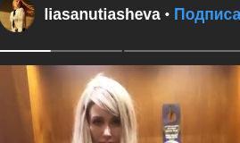 «Я жесть»: Елена Темникова сделала неудачное окрашивание
