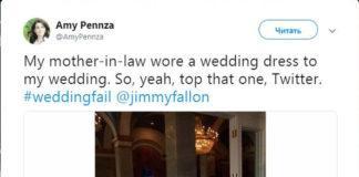 Реальная история: свекровь надела подвенечное платье на мою свадьбу