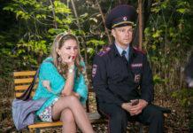Звезда сериала «Рая знает все!» выпустил духи с Басковым